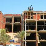 Новое жилищное строительство