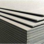 Самый популярный строительный материал — это гипсокартон.